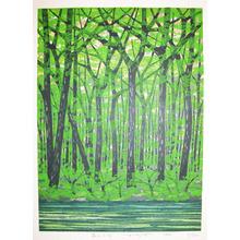 Fujita: Stream in Forest - Ronin Gallery