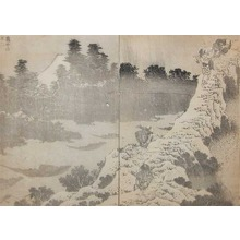 歌川広重: Fuji in the Mist - Ronin Gallery