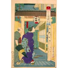 Toyohara Kunichika: Kameyaso, Shimogaya: Light Rain - Ronin Gallery