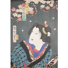 Toyohara Kunichika: Otani Tomoemon - Ronin Gallery