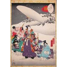 Utagawa Kunisada II: Chapter 34, Wakaba jo: New Herbs - Ronin Gallery