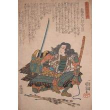 Utagawa Kuniyoshi: Kamei Rokuro Shigekiyo - Ronin Gallery