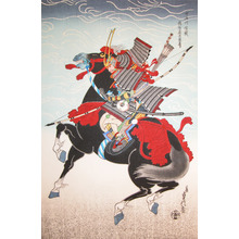 代長谷川貞信〈3〉: Warrior Kajiwara Kagesueon a Black Horse - Ronin Gallery
