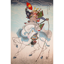 代長谷川貞信〈3〉: Warrior Sasaki Takatsuna on a White Horse - Ronin Gallery