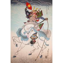 Hasegawa Sadanobu III: Warrior Sasaki Takatsuna on a White Horse - Ronin Gallery