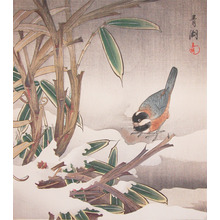 Seiko: Bird and Bamboo in Snow - Ronin Gallery