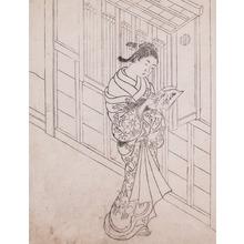 西川祐信: Reading - Ronin Gallery