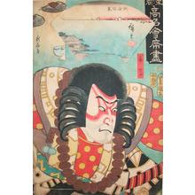 Utagawa Hiroshige: Benkei - Ronin Gallery