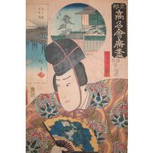 Utagawa Hiroshige: Okina - Ronin Gallery