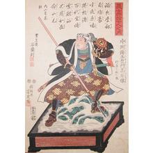 Utagawa Yoshitora: Kataoka Dengoemon Takafusa - Ronin Gallery