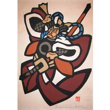 森義利: Shibaraku - Ronin Gallery