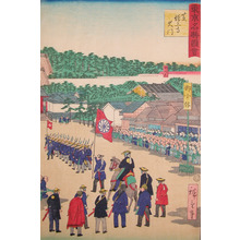 Utagawa Hiroshige II: Zojo Temple at Shiba - Ronin Gallery