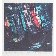 星襄一: In the Snow (2) - Ronin Gallery