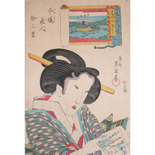 渓斉英泉: Love Letter: Benten Shrine at Shinobazu - Ronin Gallery