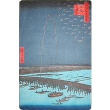 歌川広重: Fireworks at Ryogoku - Ronin Gallery