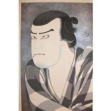 吉川観方: Jitsukawa Enjaku - Ronin Gallery