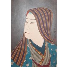 吉川観方: Nakamura Ganjiro - Ronin Gallery