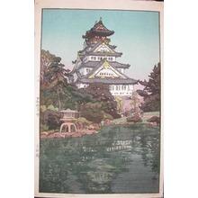 Yoshida Hiroshi: Osaka Castle - Ronin Gallery