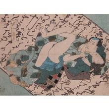 無款: Calligraphy - Ronin Gallery