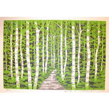 Fujita: Forest Path - Ronin Gallery