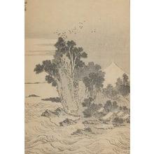 Katsushika Hokusai: Waves Off Sodegaura - Ronin Gallery