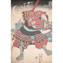 Utagawa Kunisada: Kabuki Actor Nakamura Shikan as Benkei - Ronin Gallery