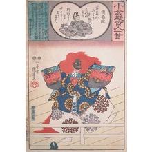 歌川国芳: Shakkyo - Ronin Gallery
