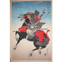 Hasegawa Sadanobu III: Warrior on a Black Horse - Ronin Gallery