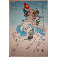 代長谷川貞信〈3〉: Warrior on a White Horse - Ronin Gallery