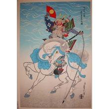 Hasegawa Sadanobu III: Warrior on a White Horse - Ronin Gallery