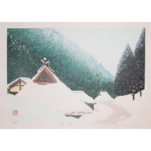 Sano: Snow Roof in the Afternoon - Ronin Gallery