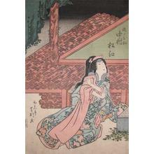 Shibakuni: Kabuki Actor Nakamura Matsue - Ronin Gallery