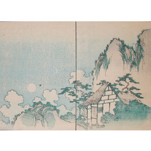 Shigenobu: Moon Viewing - Ronin Gallery
