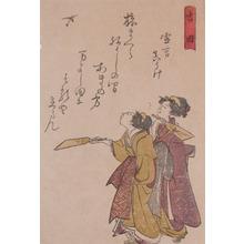 Utagawa Toyohiro: Yoshida - Ronin Gallery