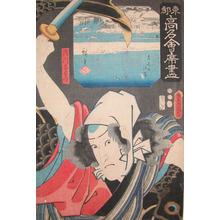 Utagawa Hiroshige: Ayukawa Yoemon - Ronin Gallery