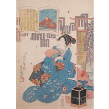 歌川国貞: Fireflies: The Former Archibishop Jien - Ronin Gallery