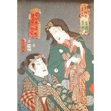 歌川国貞: Fujisawa and Hiratsuka - Ronin Gallery