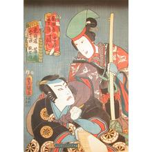 歌川国貞: Yoshiwara and Kanbara - Ronin Gallery