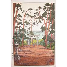 Yoshida Toshi: Akiba Shrine - Ronin Gallery