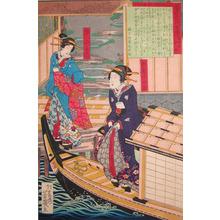 落合芳幾: Geisha from Yanagibashi at Aoyagi Restaurant - Ronin Gallery
