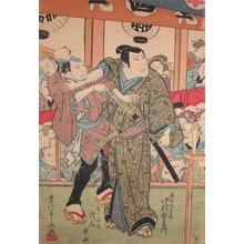 豊川芳国: Kabuki Actor Nakamura Utaemon - Ronin Gallery