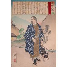 Tsukioka Yoshitoshi: Saigo Takamori - Ronin Gallery
