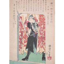 Tsukioka Yoshitoshi: Yukugawa Sanpei Munenori - Ronin Gallery