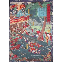 歌川芳艶: Onao-no-tsubone at Honnoji Temple - Ronin Gallery