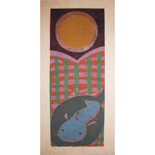 Gashu: Moon, Bamboo and Namazu - Ronin Gallery