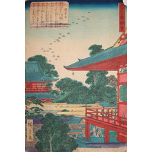 Utagawa Hiroshige II: Asakusa Temple - Ronin Gallery