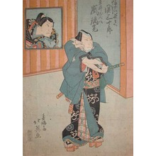 Hokuei: Kabuki Actors Seki Sanjuro and Arashi Rikan - Ronin Gallery