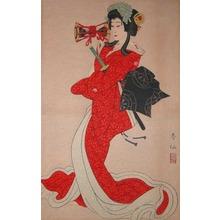 Shunsen: Kabuki Actor Bando Shucho III as Shizuka Gozen - Ronin Gallery