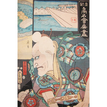 歌川広重: Tarozaemon - Ronin Gallery