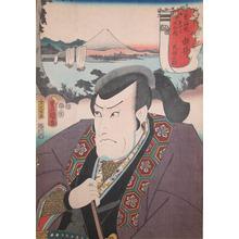 歌川国貞: Minbunosuke at Yui - Ronin Gallery